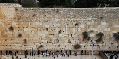 The Kotel - Western Wall
