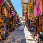 Jerusalem, Israel Market